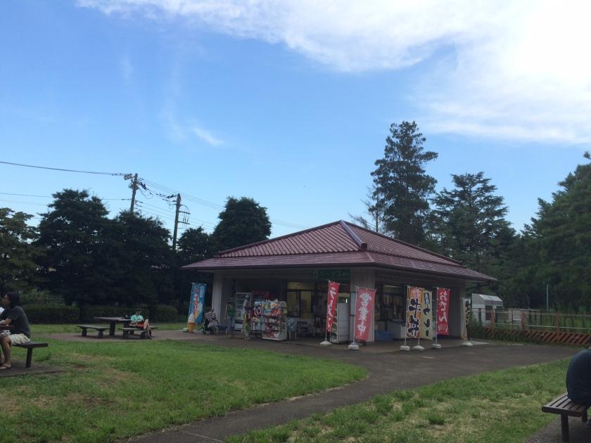 野川公園内の売店「パークス野川」