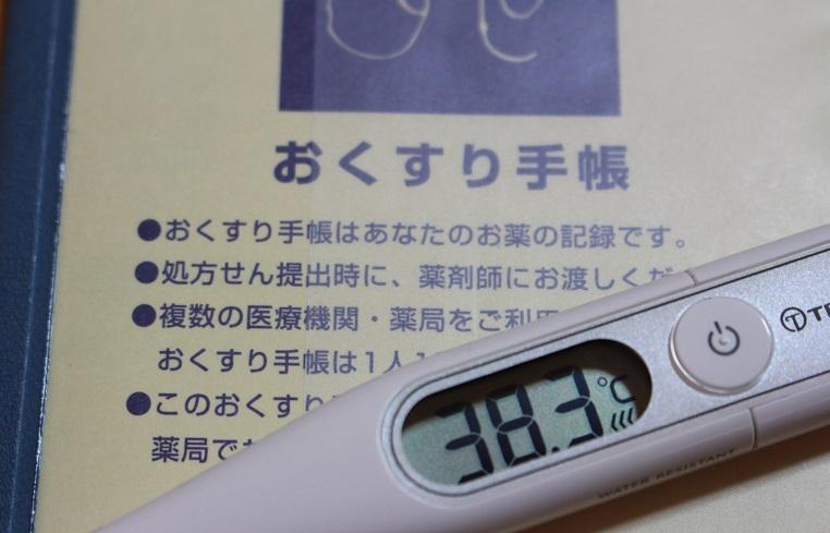 緊急取材~インフルエンザの予防接種をしてもかかる理由