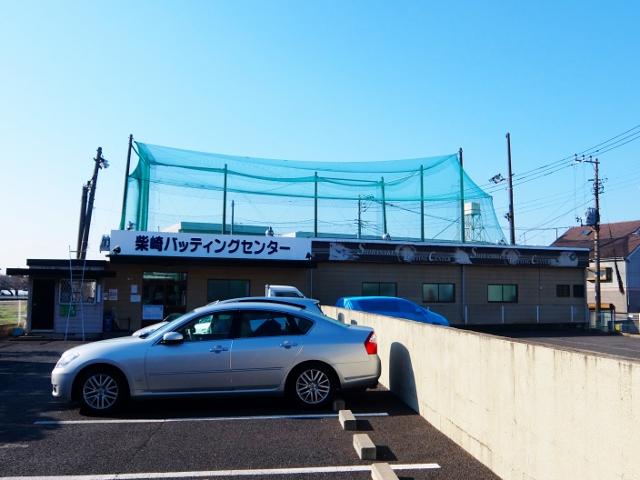 おでかけ日和 柴崎バッティングセンター 1