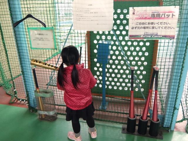 おでかけ日和 柴崎バッティングセンター 4