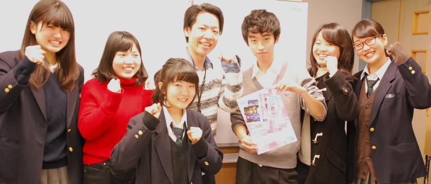 中高生が企画運営のライブパフォーマンス「青い春」