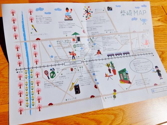おでかけ日和 柴崎 ウェアハウスガーデン 柴崎MAP
