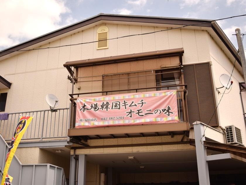0422odekake_01