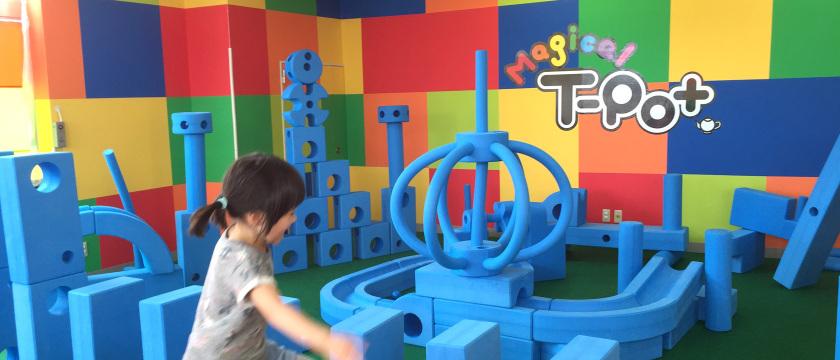 暑くても快適♪ 仙川の新たな屋内遊び場へGO! ~仙川駅周辺~