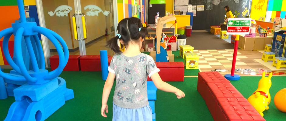 暑くても快適♪ 仙川の新たな屋内遊び場へGO!の画像