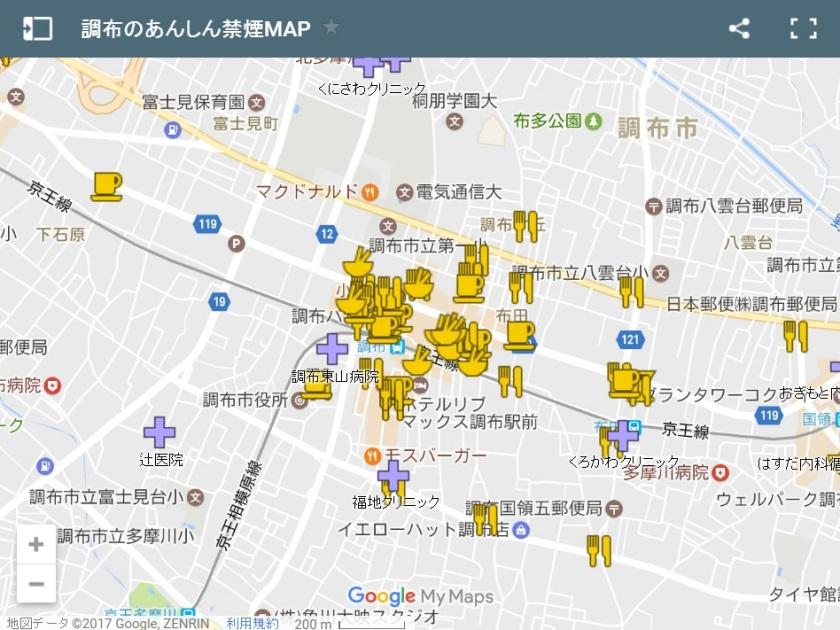 禁煙マップ
