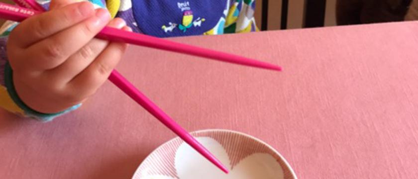 お箸の練習【家庭編】
