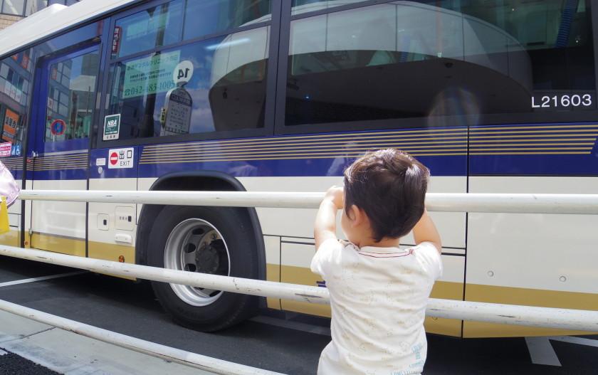今日は一日乗り物三昧!~調布市ミニバス北路線~