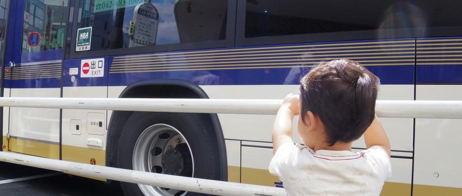 今日は一日乗り物三昧!~調布市ミニバス北路線~の画像