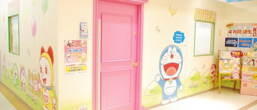 新教室完成!ドラキッズ島忠ホームズ仙川店教室