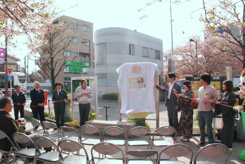 15年ぶりリニューアル!仙川駅前地図看板