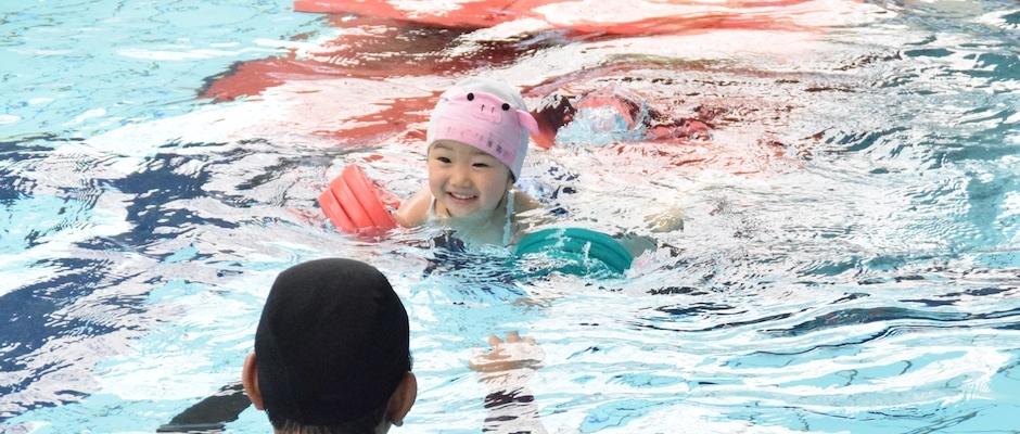 さりげなく「水泳の基本」レッスンの画像