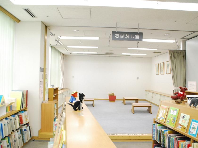 中央図書館おはなし室