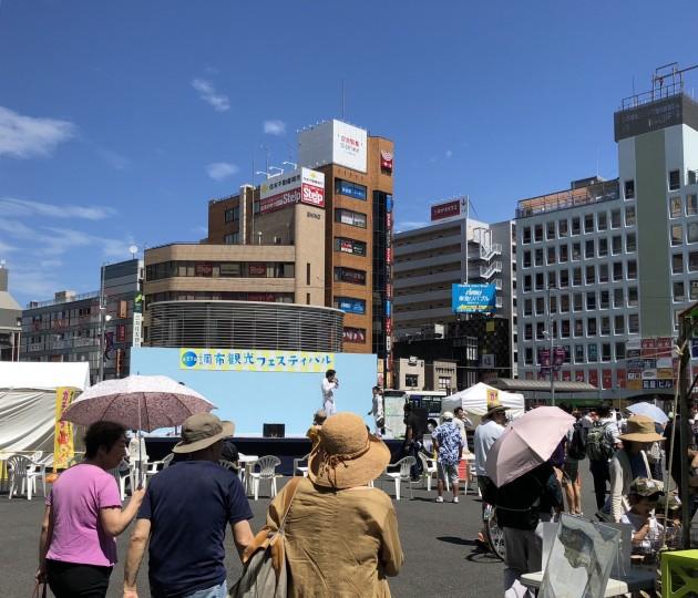 観光フェスティバル開催中!