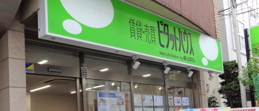 授乳・おむつ替えOK!「ピタットハウス調布店」のレポートを公開!