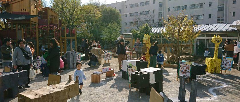 調布多摩川幼稚園「作品展」で感じる子どもの成長