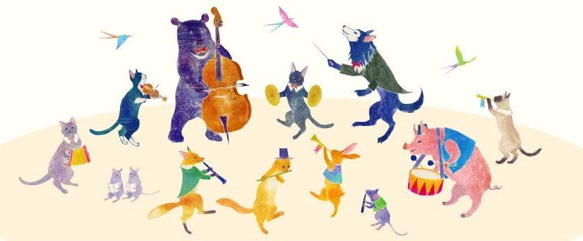 速報!親子で楽しめる音楽の祭典の画像