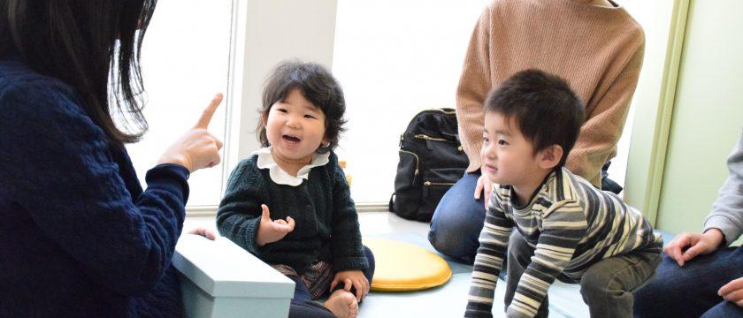 1歳から「始めてよかった!」Kids&Us