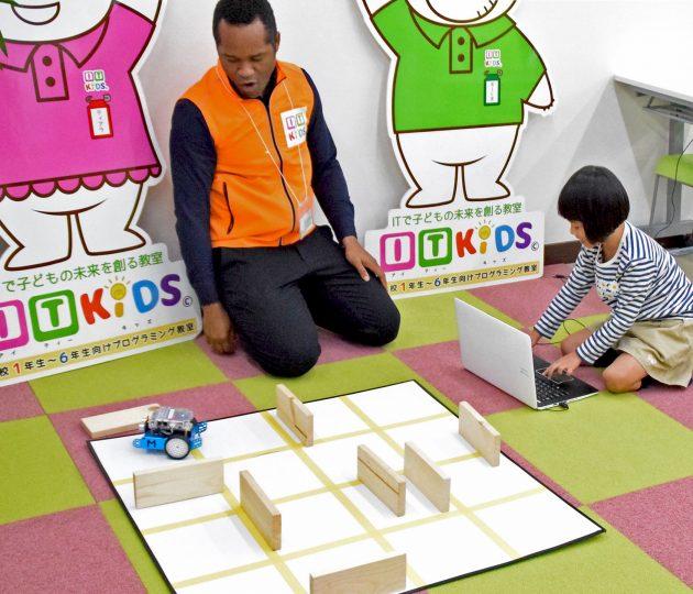 IT KiDS, プログラミング教室, スクラッチ, Scratch, ロボットプログラミング, mBot, 調布, 小学生, こども