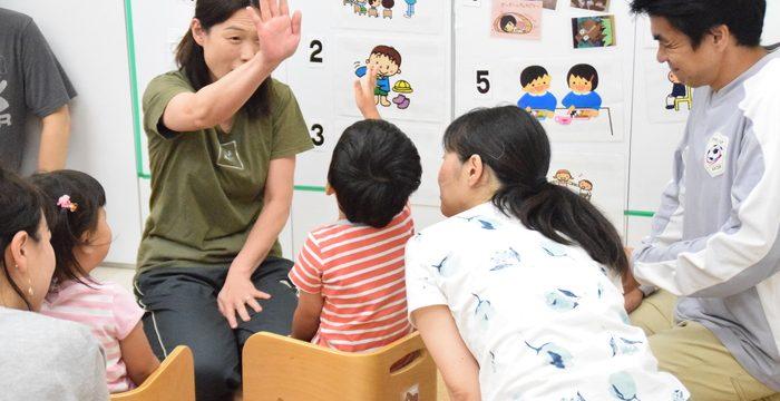 入園前の「親子で療育」 児童発達支援施設すこっぷ