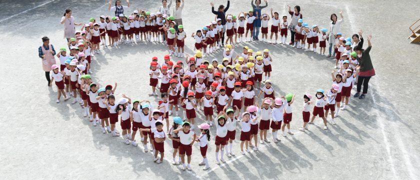 18時までの預かり保育をスタート!晃華学園マリアの園幼稚園