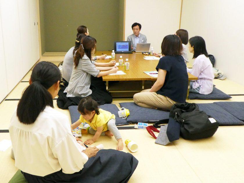 教育費, 子育て, 働き方, 家計, マネー講座, セミナー