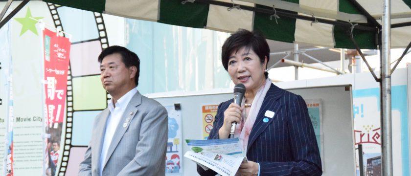 都知事もPR!調布駅前で受動喫煙防止キャンペーン