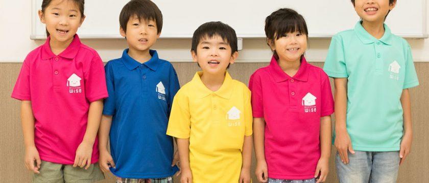民間学童「アフタースクールワイズ調布」体験レポート公開中