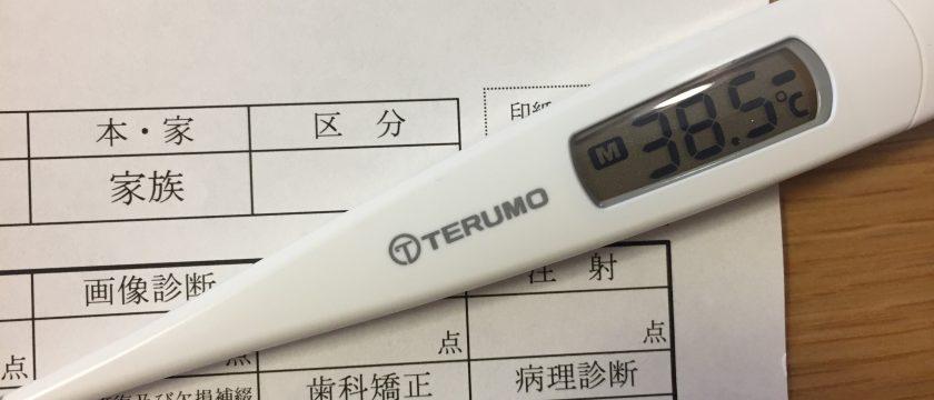 インフルエンザなど感染症情報