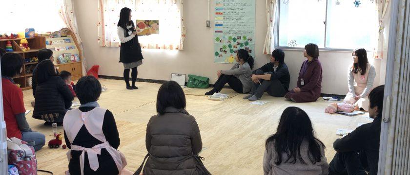 出産前に「知っておきたい情報」が一同に!@つつじケ丘児童館