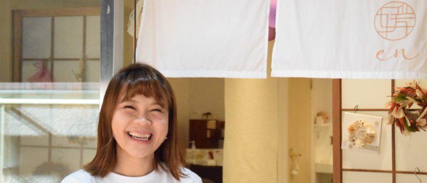 美容室「媛~en~ 」サロンオープン1周年!記念サービスも