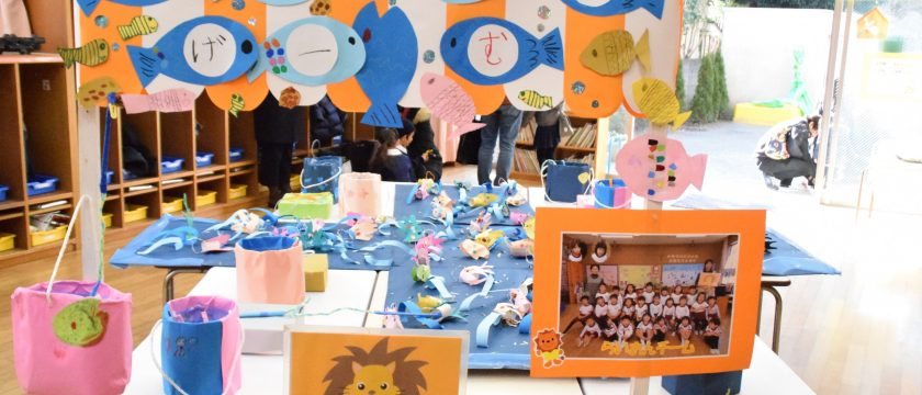 マリアの園の幼稚園「こどもまつり」がスタート!