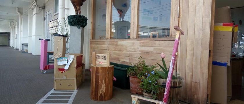 展覧会を動画配信!粘土遊びやおさんぽバッグ作りも @街のアトリエ1号室