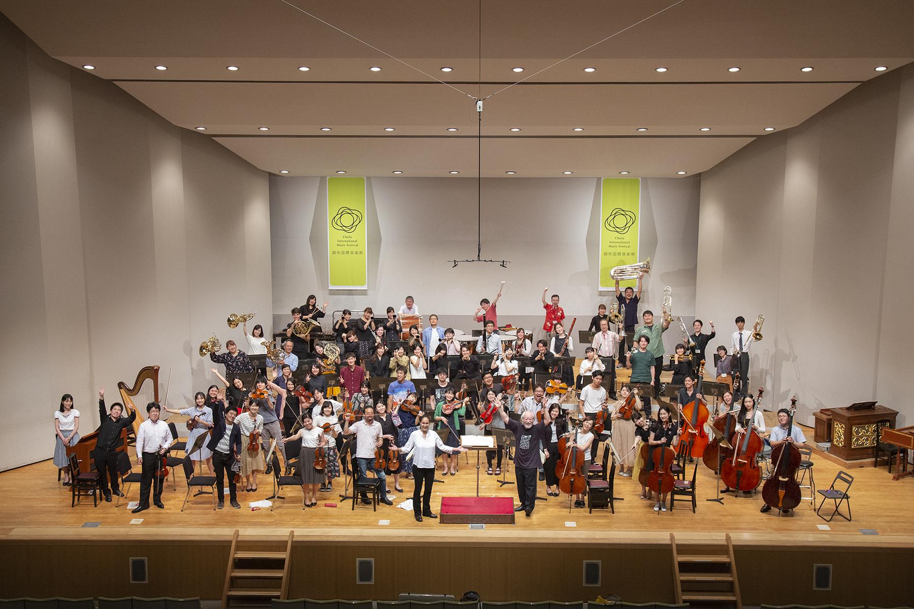 コサイト読者へのメッセージ配信中!@調布国際音楽祭2020