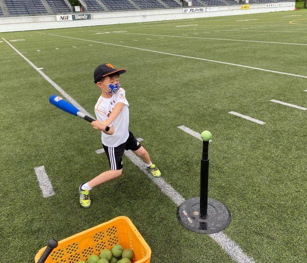 スクール再開!みんなで野球を楽しもう @シミズオクトベースボールアカデミー