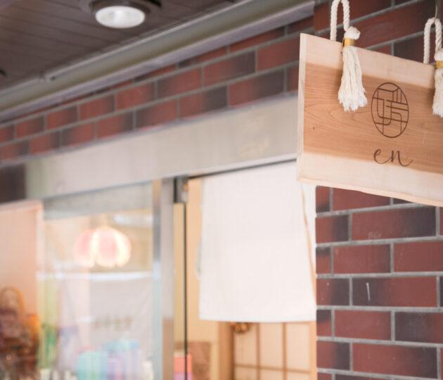 新年度の始まりは美容室「媛~en~」で!ヘッドスパでリフレッシュ