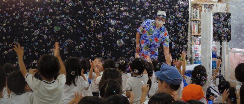 笑顔はじける、シャボン玉ショー!調布多摩川幼稚園