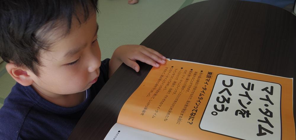 台風、豪雨…小1息子と考える「わが家の防災」